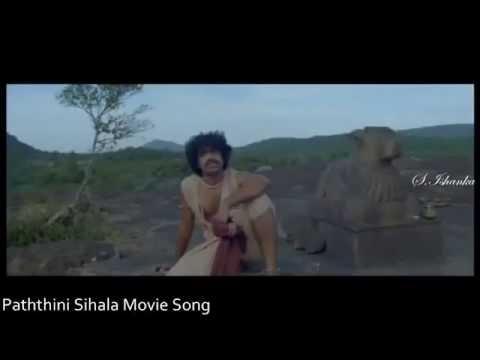 Paththini Sinhala Movie Song thumbnail