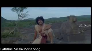 Video Paththini Sinhala Movie Song download MP3, 3GP, MP4, WEBM, AVI, FLV April 2018