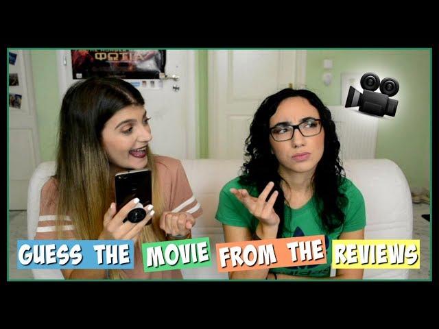 Μάντεψε την ταινία από τις κριτικές    fraoules22