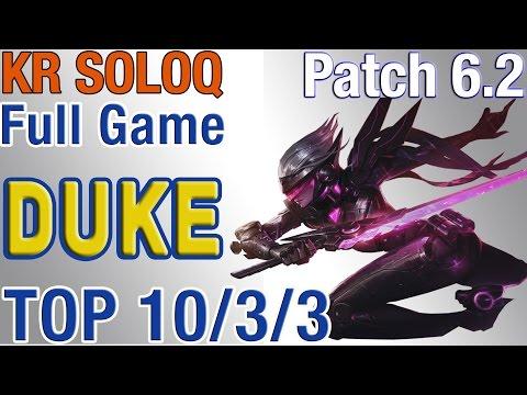 SKT T1 Duke - Fiora vs Ekko(ROX Tiger Smeb) - S6 Kr LoL Ranked #26