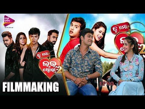 Making Of Tu Mo Love Story-2 Ep-7  Chit Chat With Swaraj & Bhoomika   This Raja 2019   Tarang Music