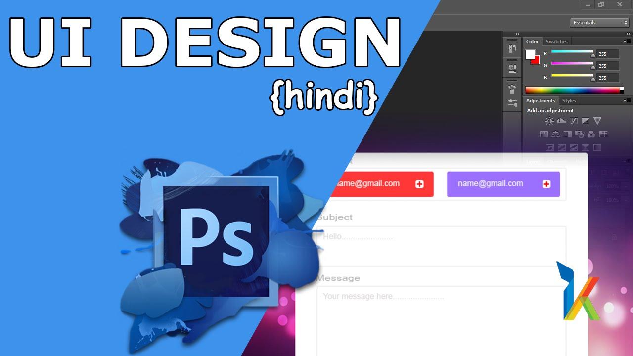 Web designing tutorials in tamil.