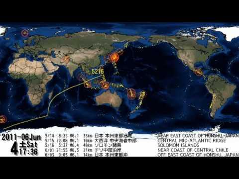 World Earthquakes 2011 Visualization Map