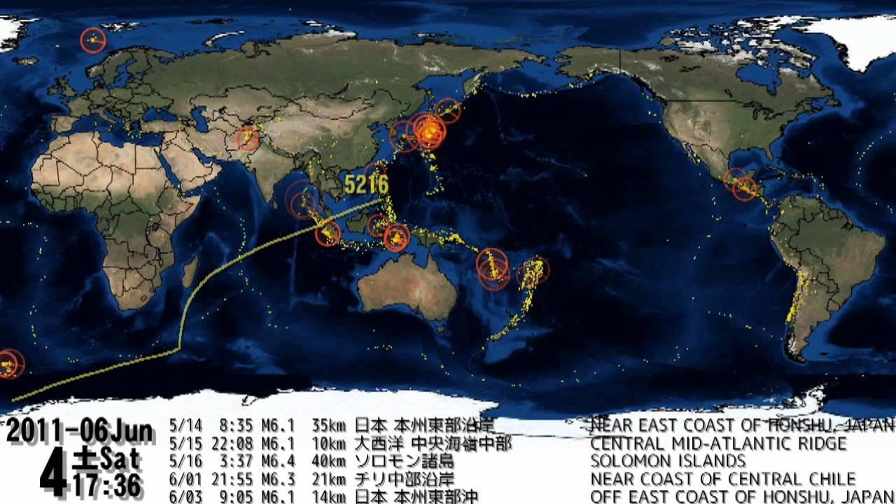World Earthquakes 2011 Visualization Map YouTube