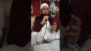 Live Bayan   Molana Tariq Jameel Latest Bayan 15-February-2018