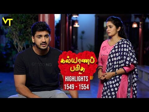 Kalyanaparisu Tamil Serial Episode 1549 to 1554 Highlights on Vision Time. Let's know the new twist in the life of  Kalyana Parisu ft. Arnav, srithika, SathyaPriya, Vanitha Krishna Chandiran, Androos Jesudas, Metti Oli Shanthi, Issac varkees, Mona Bethra, Karthick Harshitha, Birla Bose, Kavya Varshini in lead roles. Direction by AP Rajenthiran  Stay tuned for more at: http://bit.ly/SubscribeVT  You can also find our shows at: http://bit.ly/YuppTVVisionTime   Like Us on:  https://www.facebook.com/visiontimeindia