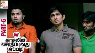 Kadhalil Sodhappuvadhu Yeppadi Tamil Movie HD | Part 6 | Siddharth | Amala Paul | Thamizh Padam
