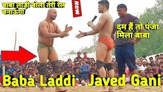 javed gani/जावेद ग़नी v/s बाबा लाड़ी दोनो के बीच फ़िर हो गया महा युद्ध पब्लिक की डिमांड पर