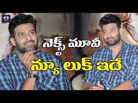 Thumbnail: Prabhas New Look For His UpComing Movie | 2017 Movie Updates | Telugu Full Screen