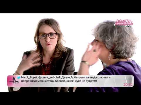 Мария Арбатова о феминизме, Pussy Riot и «Единой России»