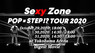 Sexy Zone POP×STEP!? TOUR 2020 They are a quintet group celebrating their 10th anniversary in 2021.The lineup consists of members Shori Sato,Kento ...