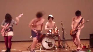 cover red hot chili peppers stone cold bush
