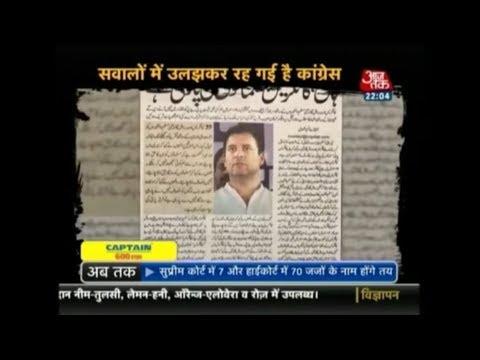 भारत की राजनीती में सिर्फ हिंदु और मुसलमान, कहीं खो ना जाये इंसान ! दस्तक
