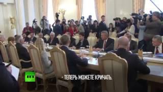 Лавров отчитал американских журналистов во время переговоров с Тиллерсоном