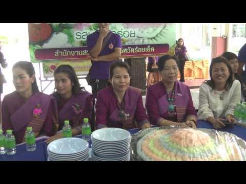 ร้อยเอ็ด จัดแถลงข่าวงานประเพณีบุญผะเหวดปี 58 ส่งเสริมการท่องเที่ยวไทย