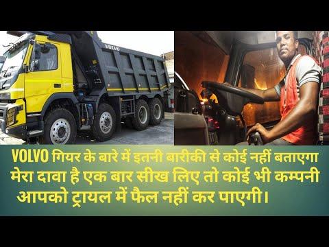 Dhanbad Coal Mines Tour, Manoj Dey Meet & Gokul BCCL Park | RvR Vlogs from YouTube · Duration:  12 minutes 51 seconds
