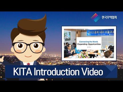 [한국무역협회] Korea International Trade Association Introduction Video
