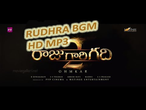 Raju Gari Gadhi 2 Rudhra BGM    Akkineni Nagarjuna    S S THAMAN   