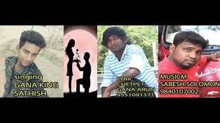 Kannala signala kudutha dressa pannuva getha full song