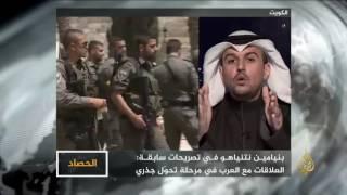 الحصاد- متطرفون يهود بالبحرين.. تسامح ديني أم تطبيع؟