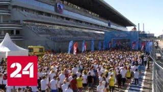 Первый день молодежного форума в Сочи: начали с забега, продолжили дискуссией - Россия 24