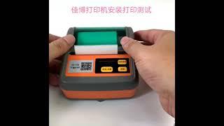 블루투스 휴대용 바코드 프린터 소형 핸디 라벨기