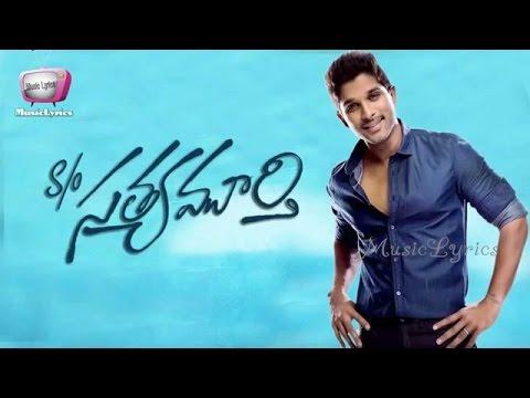 Of download full in kickass hindi satyamurthy son movie