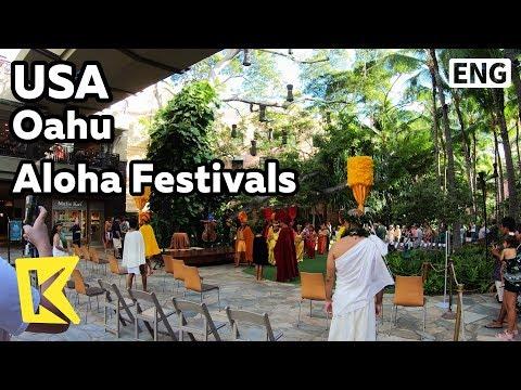 【k】usa-travel-oahu[미국-여행-오아후]알로하-페스티벌/aloha-festivals/honolulu/folk/auana/kahiko/hula/dance