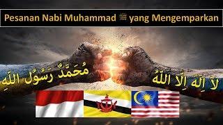 vuclip Perang Dunia ke 3 Pesanan Nabi Muhammad ﷺ yang Mengemparkan Pemimpin Islam dan Ulama Akhir Zaman