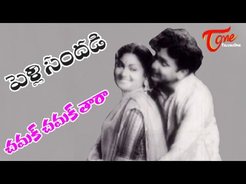 Prema sandadi video songs