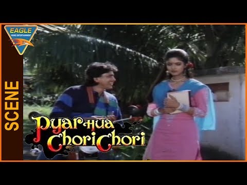 Pyar Hua Chori Chori Hindi Movie || Mithun Chakraborty Love Proposal To Swaroop || Eagle Entertainme