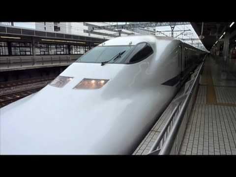Trem bala japones - Shinkansen. Passando em alta velocidade