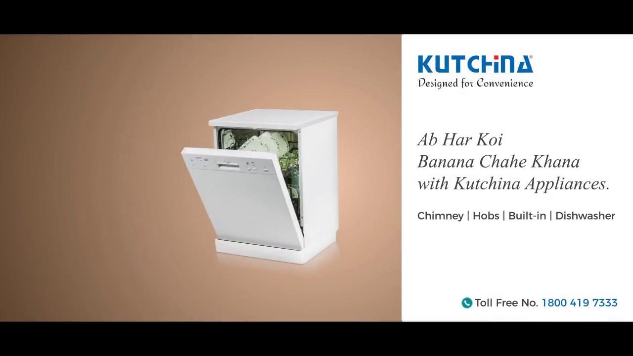 Kutchina Appliances   Best Kitchen Appliances Brand In India