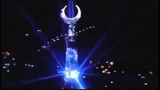 Gambar cover Most Beautiful Adhan - Islamic Call to Prayer