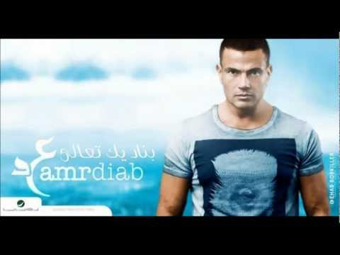 Best Arabic Dance Music