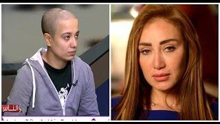 بالفيديو| مريض باضطراب هوية جنسية: ريهام سعيد استغلتني