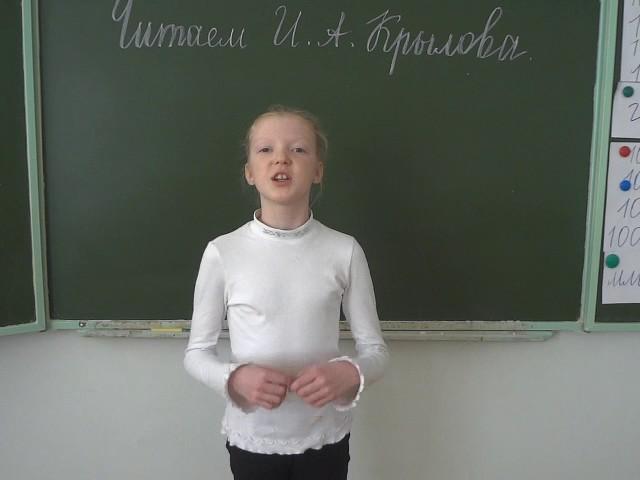 Изображение предпросмотра прочтения – ЕкатеринаСамошкина читает произведение «Мартышка и очки» И.А.Крылова
