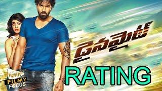 Dynamite Telugu Movie Rating || Manchu Vishnu, Pranitha Subhash , Deva Katta