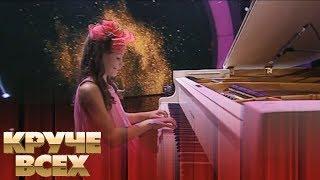 9-летняя пианистка-виртуоз Ангелина Митряну | Круче всех!