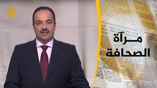 مرآة الصحافة الاولى 20/8/2019