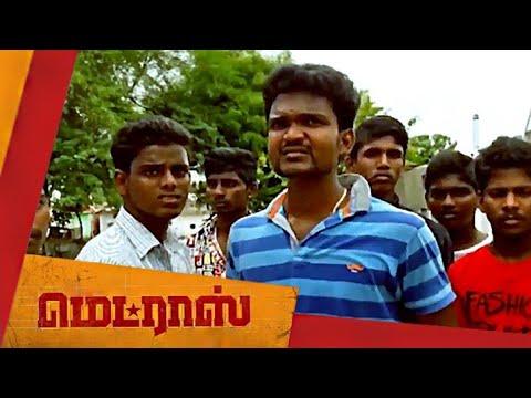 Madras Return (631203) Official Movie | Parthasarathy | Stephen Raja | Vijay | Madhan.