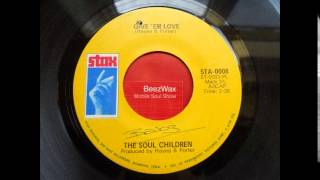 soul children - give