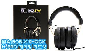 밥쇽 BOB X SHOCK H-PRO 게이밍 헤드셋 #…