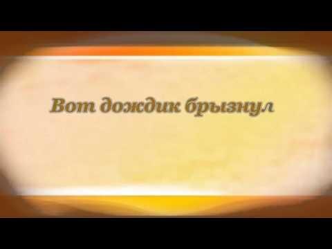Весенняя Гроза. Фёдор Тютчев