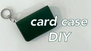 [MUET 뮈에] 가죽공예 DIY 4칸 카드 명함카드지…