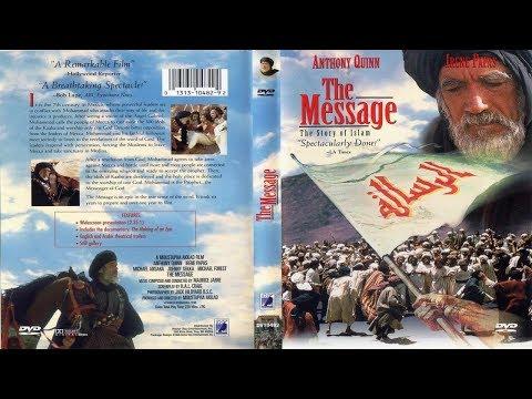 The Message Part - 1 ( Bangla Dubbing) Movie