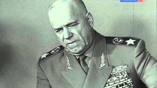 Интервью с Жуковым Г.К. о Битве под Москвой