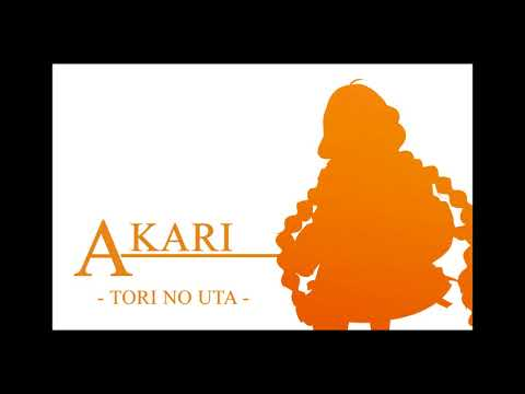 【Kizuna Akari】Tori no Uta【VOCALOID カバー】