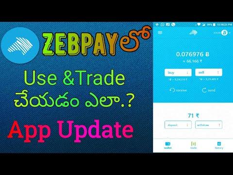 Zebpay Update|| how to trade in zebpay app || app Update in telugu