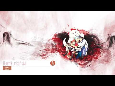 Gintama  Porori hen Ending Full『Ayumikurikamaki   Hankou Seimei』